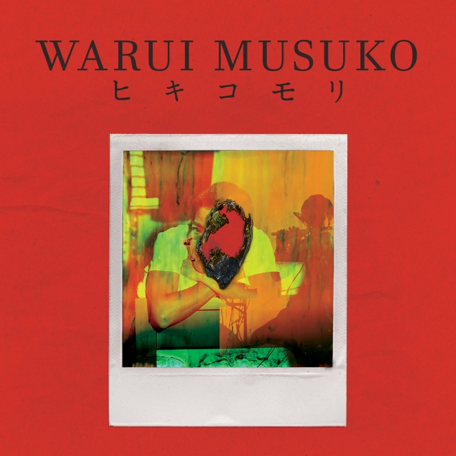 WaruiMusuko_RGB